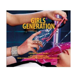 Girls' Generation - MR MR 4TH MINI ALBUM | CD